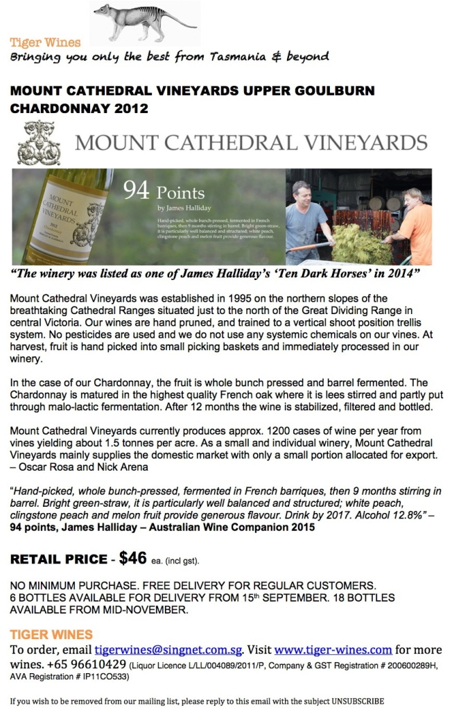 2012 Mount Cathedral Chardonnay