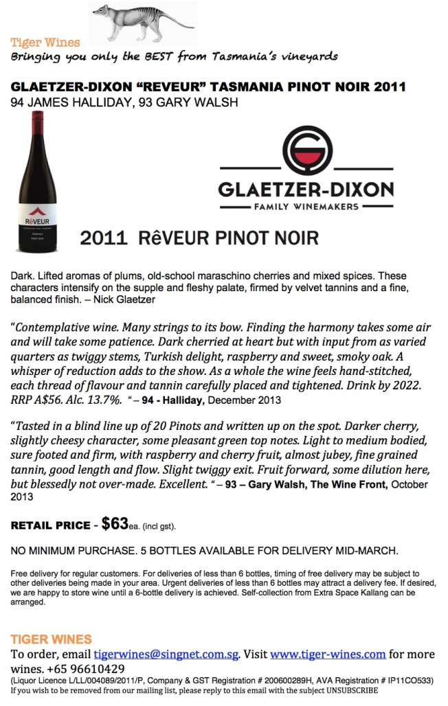 2011 Glaetzer-Dixon Reveuer PN