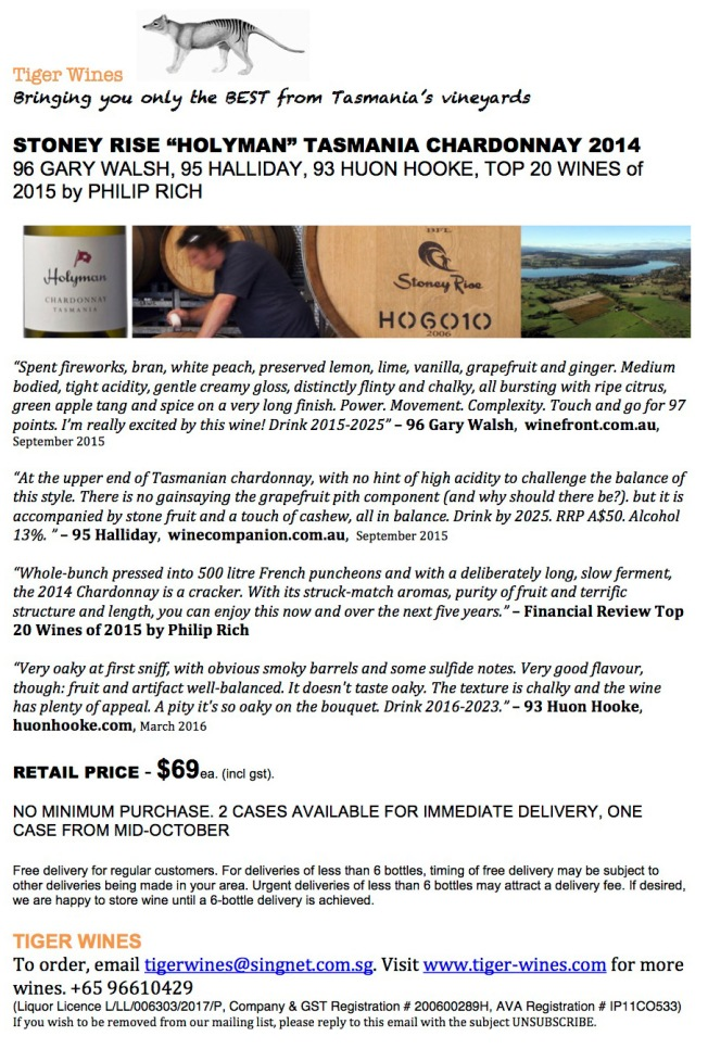 2014 Holyman Chardonnay 2