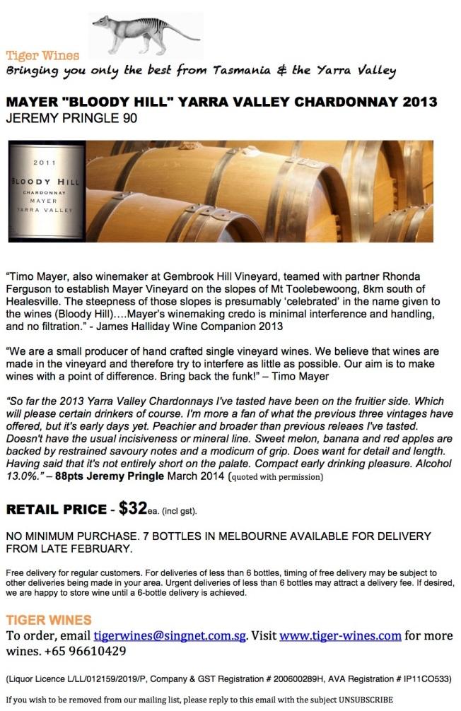 2013 Bloody Hill Chardonnay 3